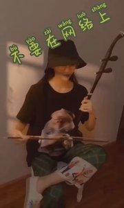 看韩美娟的第N天,实在受不了了#搞笑不要停