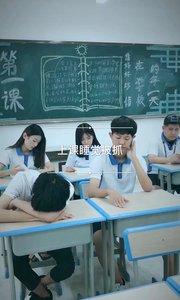 上课睡觉被老师询问理由
