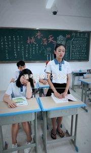 学生询问老师准考证掉了怎么办