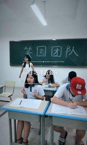 自习课听歌被老师发现