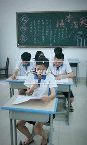 对于学渣而言,考试就是一种煎熬