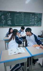 课堂议论老师,学生引得老师尴尬