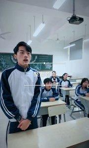 学生到底是整蛊老师,还是整蛊自己