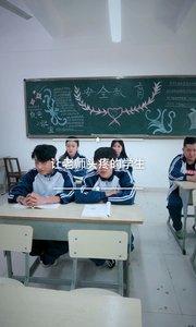 老师和学生之间的一番肺腑之言,说出了多少老师的心声