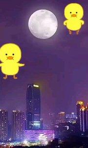 月是中秋分外明,我把问候遥相寄;皓月当空洒清辉,中秋良宵念挚心;祝愿佳节多好运,月圆人圆事事圆!