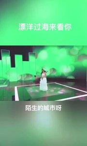 #2019巅峰之战 #天籁之争 #花椒音乐人  @歌手?钟心(女高音) ????? ?漂洋过海来看你#主播的高光时刻