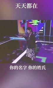 #2019巅峰之战 #天籁之争 #花椒音乐人  @方大头?TOP ?天天都在#主播的高光时刻