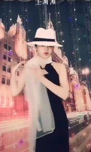 #爱跳舞的我最美 #性感不腻的热舞 #我怎么这么好看 @✨火爆猴? ?上海滩