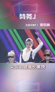 #2019巅峰之战 #才艺王者 #主播的高光时刻  @关妙甜❤️?特务J✨✨✨
