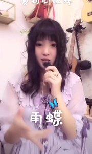 #花椒音乐人 #主播的高光时刻 #新主播来报道  @?大虾球??雨蝶???