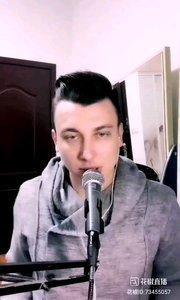 #花椒音乐人 一首来自乌克兰歌手迪玛的《成全》