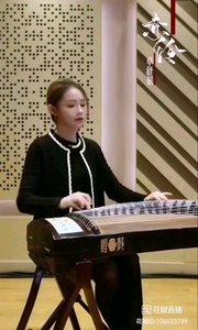 古筝弹奏《赤伶》—卓舒晨