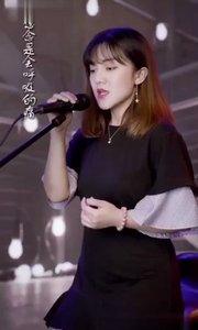 会呼吸的痛…邀请实力唱将女歌手录音室现场版送给大家,喜欢的朋友点赞关注,谢谢你们支持有才艺的歌手????