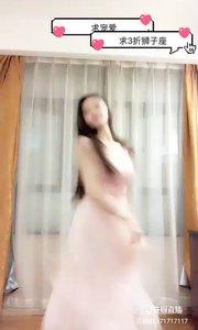 #性感不腻的热舞 @妙音如水?很累求宠爱 古典舞,非常好看?