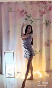#性感不腻的热舞 @?小小_℡ 小小古典舞