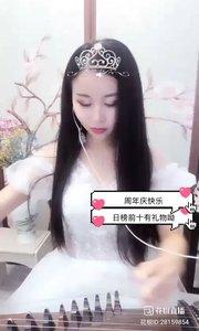 #花椒音乐人 @弹古筝的小仙女 古筝演奏-甜蜜蜜
