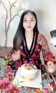 #花椒音乐人 #我怎么这么好看 #我的生日庆典 #古悦 @?古悦??? 祝古悦生日快乐?