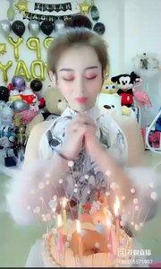 #我怎么这么好看 #我的生日庆典 #梁血压 @梁血压? 许了什么愿呢?