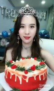 #我怎么这么好看 #我的生日庆典 #苏晓妞 @苏晓妞儿 祝妞生日快乐?
