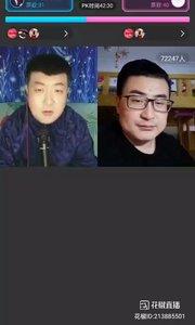 #欢聚云剧场 #郭威 @嘻哈包袱铺郭威 讲述从艺经历2