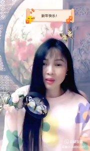 #花椒音乐人 @原创歌手翠翠?在唱歌?️? 月朦胧 鸟朦胧