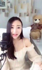 #精彩录屏赛 @『?陈雪君?』 歌曲《冬季到台北来看雨》2
