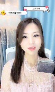#精彩录屏赛 @爱唱歌的小玉儿 歌曲《悄悄地告诉你》