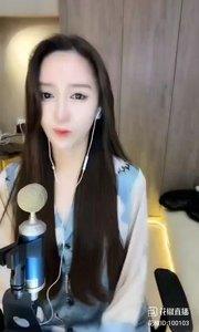 #精彩录屏赛 @周辛M娜 歌曲《我爱你不问归期》