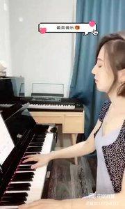#精彩录屏赛 @杨枣枣??? 钢琴演奏1