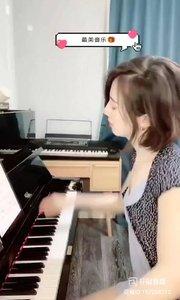 #精彩录屏赛 @杨枣枣??? 钢琴演奏2