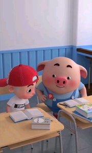 给同学辅导一下作业,老师咋不相信呢#猪小屁