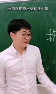 【嘀~】歪?120嘛?我们老师晕倒了!#猪小屁
