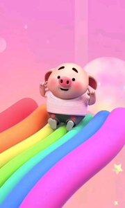 我是你的动态壁纸,也是你的彩虹屁~#猪小屁