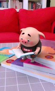 书中自有颜如玉,不读书可以少受气#猪小屁