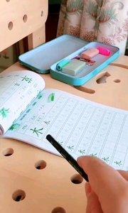 开学了,辅导孩子写作业太上头啦!#猪小屁