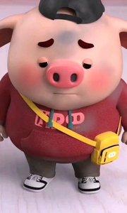 妈妈,你好好看看我,我是谁?#猪小屁