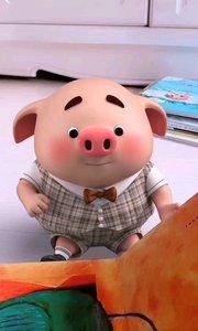 有点意思,揉揉你的小鼻子,看看会发出什么声音#猪小屁