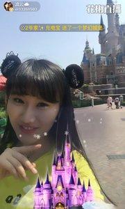 梦幻城堡前收到城堡~