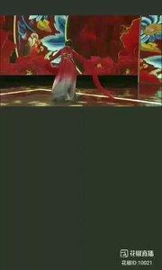 #花椒星闻 #2019巅峰之战 #女神之争 #我怎么这么好看 #主播的高光时刻 #最有才华【嘀~】 #大美国风与旗袍 @美琪??. @花椒热点  昨晚第四环节模仿秀,@美琪??. 一支《惊鸿舞》模仿甄嬛惊艳四座。@花椒热点  @美琪??. 舞姿轻盈柔美,惊鸿舞特点就是模仿鸟类自由自在翱翔空中。@美琪??. 身穿红色长袖舞衣,长裙曳地,舞姿轻盈、飘逸、柔美、自如,后面,旋转9圈犹如鸿雁空中盘旋,美不胜收。再合上优美的舞曲旋律,perfect,锁定在场所有人的心❤️