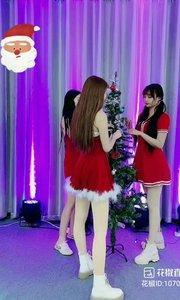 #花椒星闻 #圣诞快乐呀 @花椒热点 @创格QY女团  @创格QY女团 以特殊的方式祝福大家圣诞快乐! 快看2019年度巅峰之战女团冠军?在为今晚的圣诞节做准备,美美的圣诞小礼服,靓丽的圣诞树?,今晚九点锁定@创格QY女团 直播间,在欢快的气氛中,@创格QY女团 准备精美礼品游戏和互动,惊喜不容错过。❤ 今晚九点一起来@创格QY女团 直播间围观欧  41报道   今晚九点跟@创格QY女团 一起过节吧!