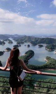 """登顶千岛湖""""天下为公""""观景台"""
