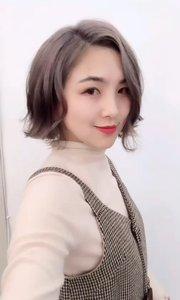 新发型你喜欢吗
