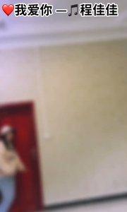 #性感不腻的热舞 #我在花椒云蹦迪  跳舞了 ?