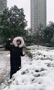 新年的初雪送给大家,祝大家万事如意越来越好哦
