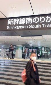 日本首都东京站