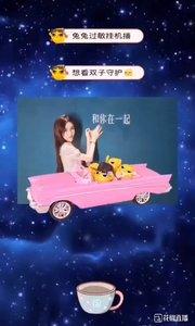 菊菊录到兔兔开粉车车?