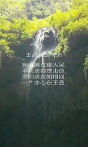 如此美的仙境让人心神旷怡!