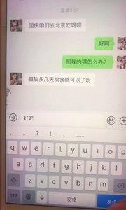 哈哈哈哈,一個星期的北京游被我拍成一日游@雙胞胎妹妹??