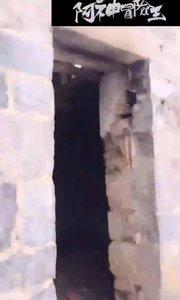 """往期探秘节目回顾:探秘中国第一诡异山村""""封门村""""背后的故事片段十#又嗨又野在玩乐 #我迷人起来就没别人什么事了 #9月打卡挑战 #新人报道请多关照 #恐怖"""