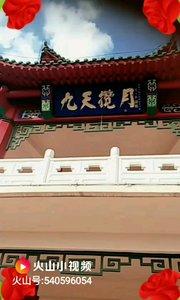 中国吉林北山